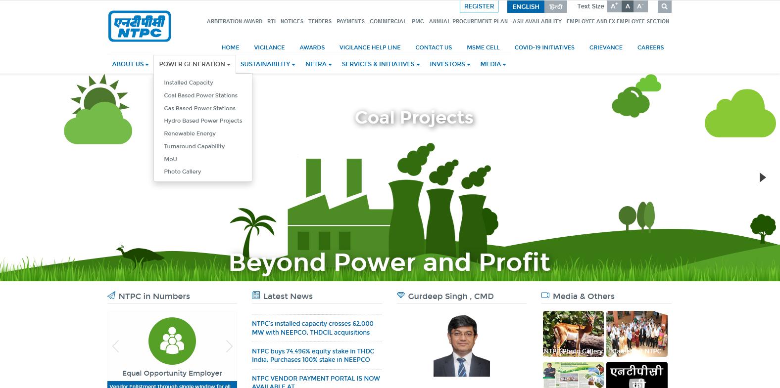 NTPC 2021 WWW.ONLINESTUDYPOINTS.COM