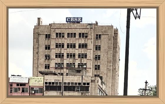CBSE IMAGE BUILDING
