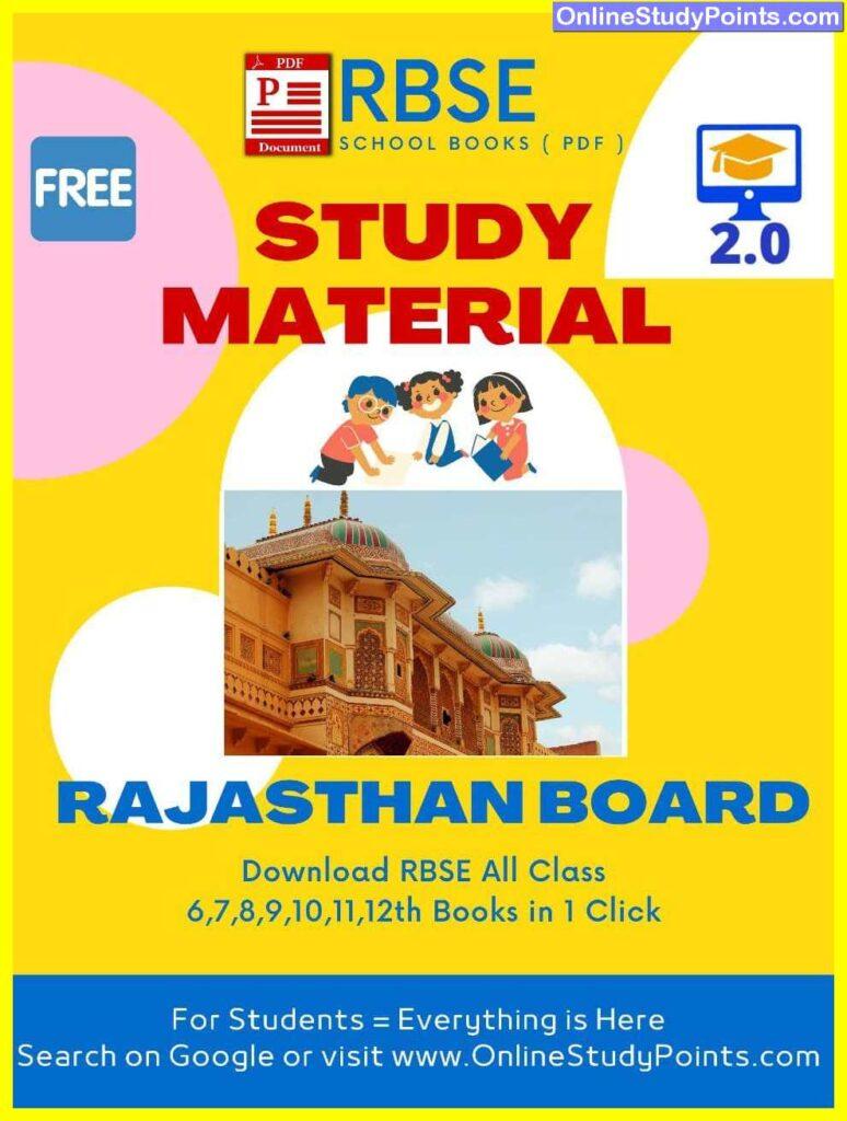 RAJASTHAN STUDY MATERIAL