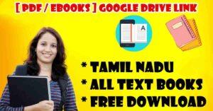 tamil-nadu-textbooks-free-download
